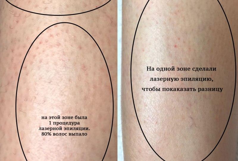 Косметология эстетическая-13