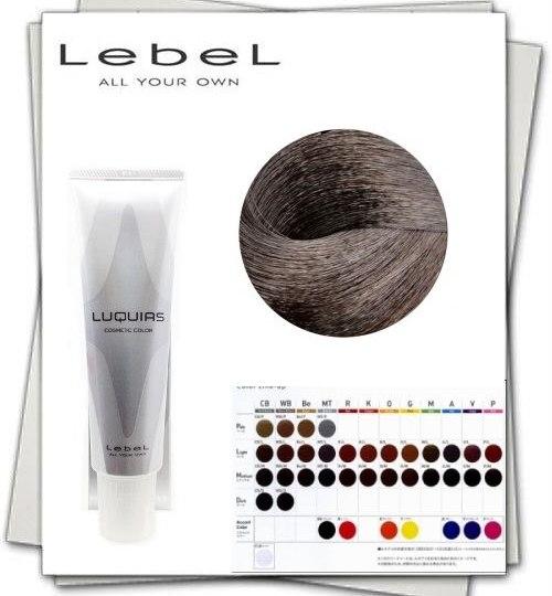 Фитоламинирование Luquias от Lebel-3