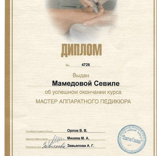 Мастер ногтевого сервиса Мамедова Севиля-1