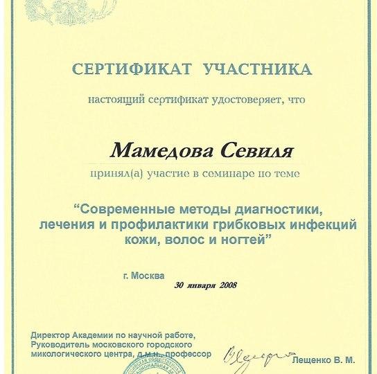 Мастер ногтевого сервиса Мамедова Севиля-4