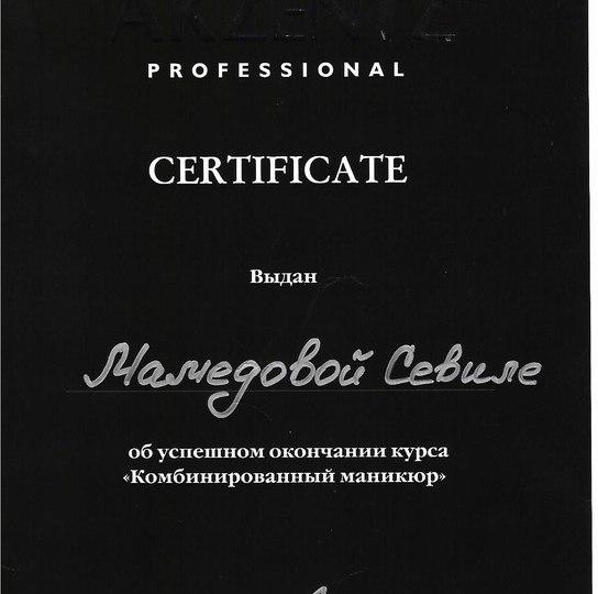 Мастер ногтевого сервиса Мамедова Севиля-5