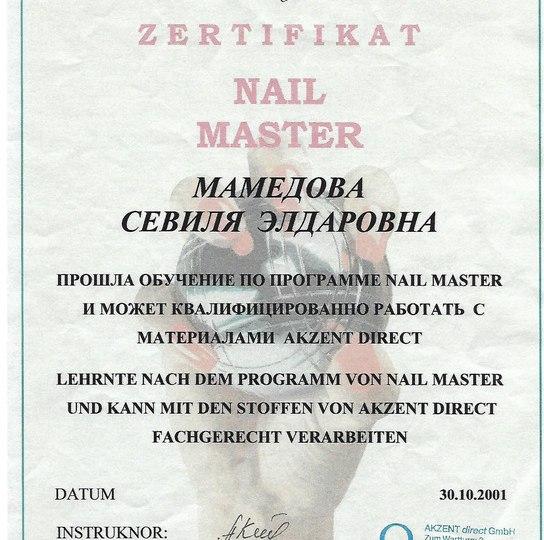 Мастер ногтевого сервиса Мамедова Севиля-6